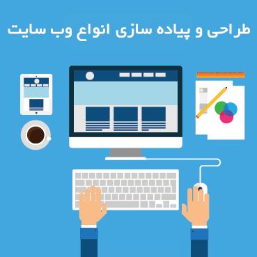 ثبت آگهی تبلیغ تبلیغات نیازمندی رایگان شهر استان